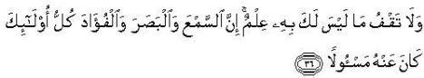 ayat13.jpg