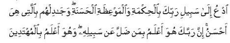 ayat4.jpg