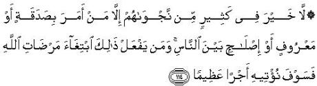ayat42.jpg