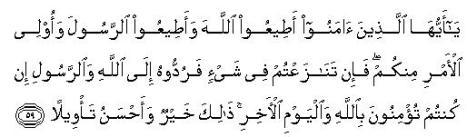 ayat5.jpg