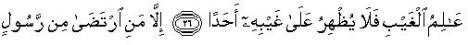 ayat52.jpg