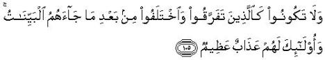 ayat71.jpg
