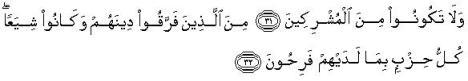 ayat81.jpg