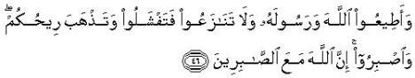 ayat9.jpg