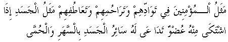 ayat10.jpg