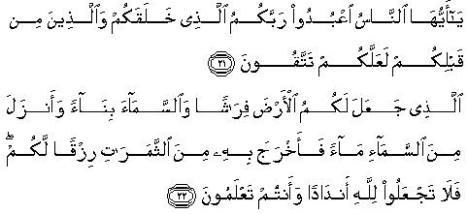 ayat101.jpg