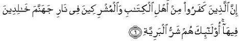 ayat104.jpg