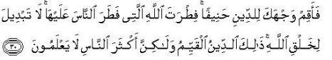 ayat111.jpg