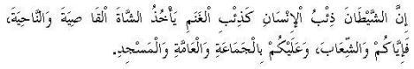 ayat1111.jpg