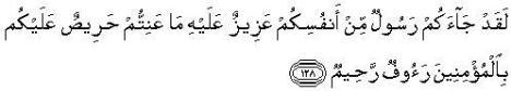 ayat1112.jpg