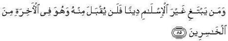 ayat114.jpg