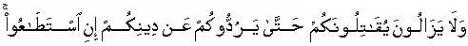 ayat115.jpg