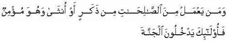 ayat117.jpg