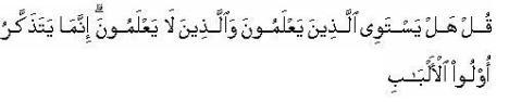 ayat119.jpg