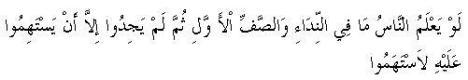 ayat124.jpg