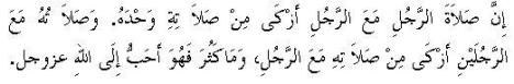 ayat125.jpg