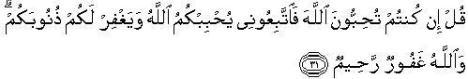 ayat127.jpg