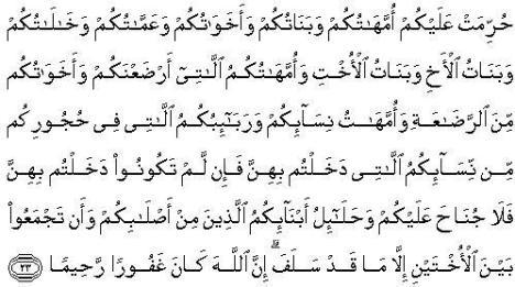 ayat128.jpg