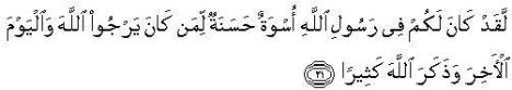 ayat129.jpg