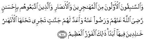 ayat130.jpg