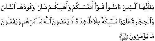ayat131.jpg