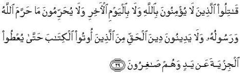 ayat132.jpg