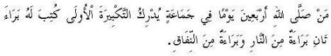 ayat134.jpg