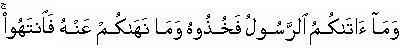 ayat135.jpg