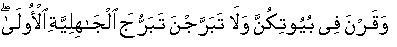 ayat14.jpg