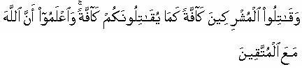 ayat142.jpg