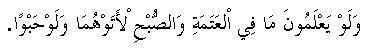 ayat144.jpg