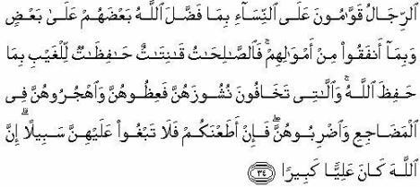 ayat151.jpg