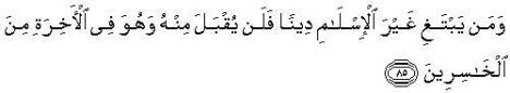 ayat152.jpg