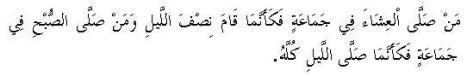 ayat154.jpg
