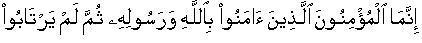 ayat155.jpg