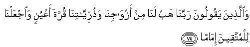 ayat161.jpg