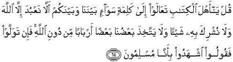 ayat162.jpg
