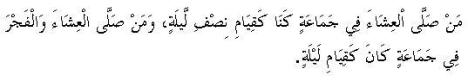 ayat164.jpg
