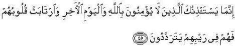 ayat165.jpg