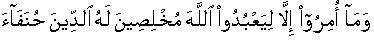 ayat173.jpg