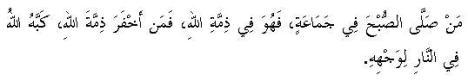 ayat183.jpg
