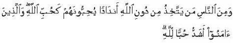 ayat184.jpg