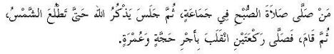 ayat191.jpg