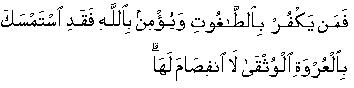 ayat192.jpg