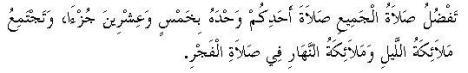ayat20.jpg