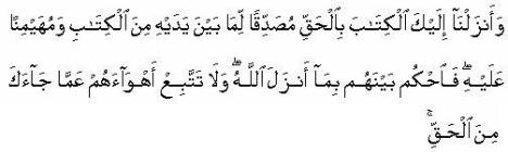 ayat213.jpg