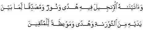 ayat214.jpg