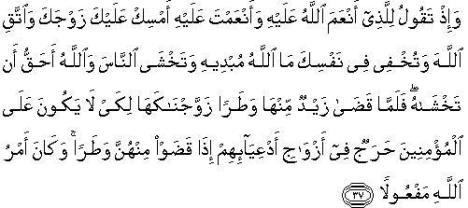ayat216.jpg