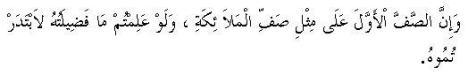 ayat219.jpg