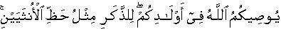 ayat221.jpg